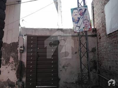 6 Marla Single Storey House For Sale In Harbanspura  Lahore