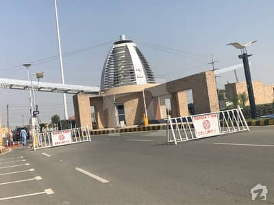 8 Marla Lucrative Investment Plot For Sale In Bahria Orchard Phase 2