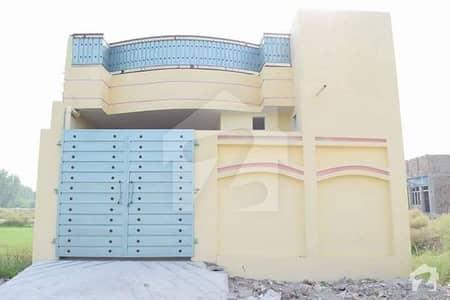 5 Marla House For Sale Wapda Colony