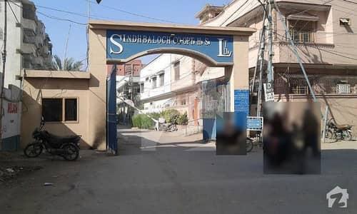 Sindh Baloch Society 200 Sq Yards Plot For Sale