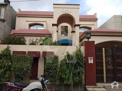 1 Kanal 5400 Sq Ft  Villa For Sale