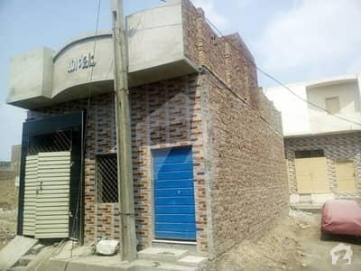 2. 5 Marla Newly Construct  House