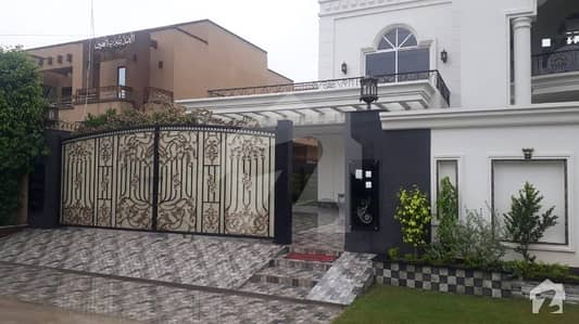 2 Kanal Double Storey Brand New House Is Available For Sale In Wapda Town Phase 1