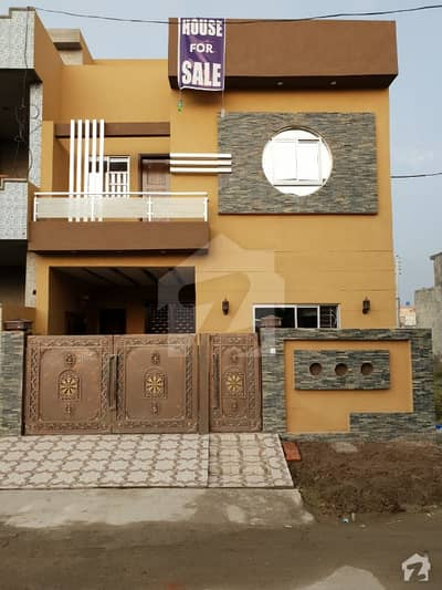 Brand New Beautiful 5 Marla House For Sale In Bismillah Housing Scheme