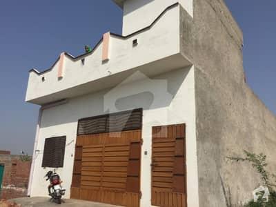 5 Marla House For Sale  25 Feet Front 50 Feet Length