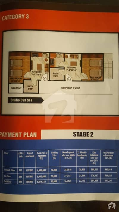Musa Apartment Homes One Bed Apartment 455 Square Feet On Easy Installment Plan