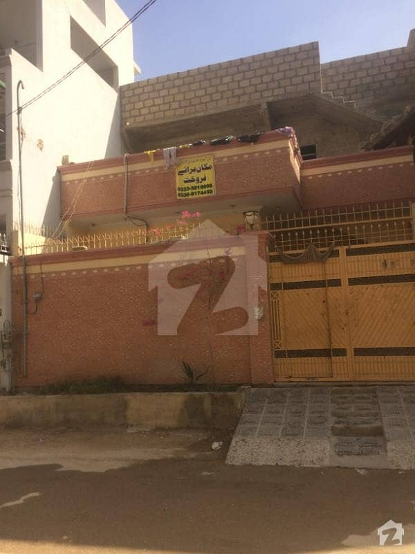 House Is Available For Sale Makhdoom Bilawal Society Scheme 33