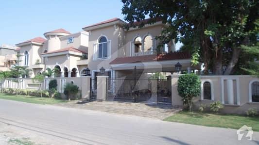 34 Marla House For Sale In Wapda Town