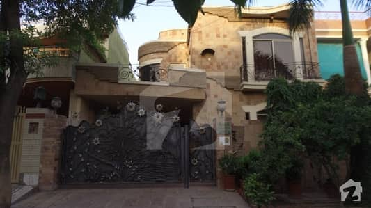 12 Marla Beautiful House Is Available For Sale In Pcsir Housing Scheme Phase 1 Block B