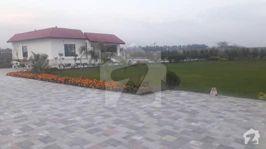 VIP Farm House For Sale On Barki Road Lahore