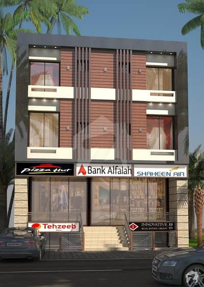 New Booking Shops Available in Top City Pioneer Arcade Islamabad
