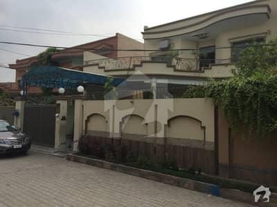 1 Kanal House Very Nice House For Sale