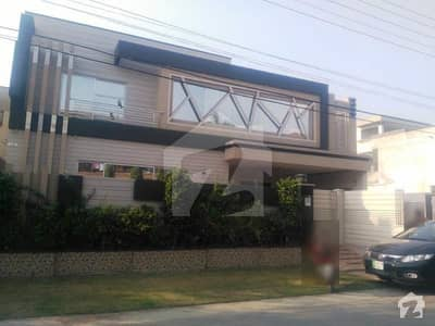 Wapda Town 1Kanal Super Luxury Designer Bungalow for sale