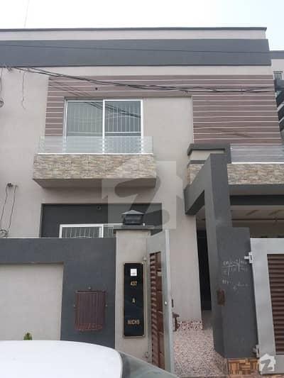 Nasheman Iqbal 10 Marla Brand New House For Sale