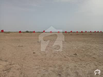 Sbca And Mda Approved Project Mehak Garden City Plot File For Sale