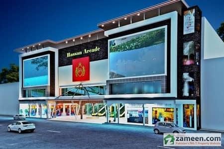 54352ac73b Shops for Sale in Nusrat Road Multan - Zameen.com
