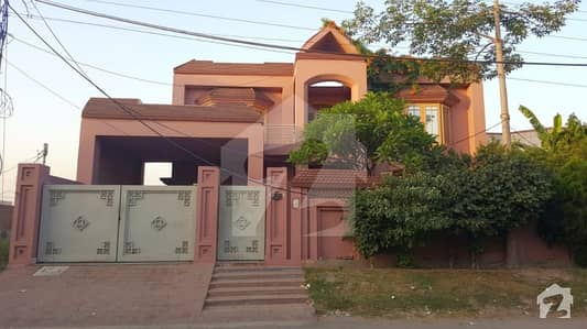 House Is Available For Sale	In Raza Town