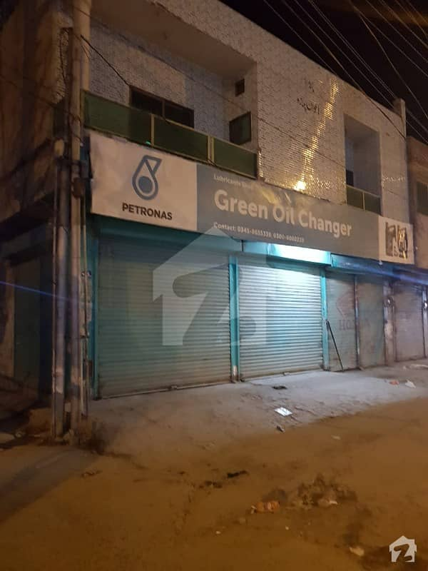 11 Marla Commercial Property For Sale  Opposite Mall Of Sarghodha