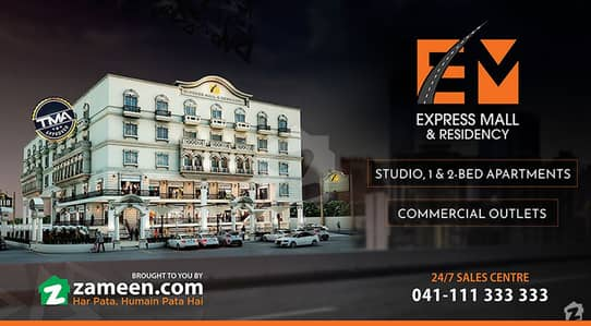 Express Mall & Residency