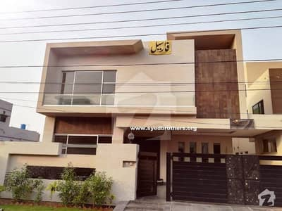 Valencia Town 15 Marla Awesome Owner Build Brand New Designer Bungalow Available For Urgently Sale