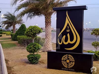 New Deal 125 Yards Plot for Sale in Bahria Town Ali Block