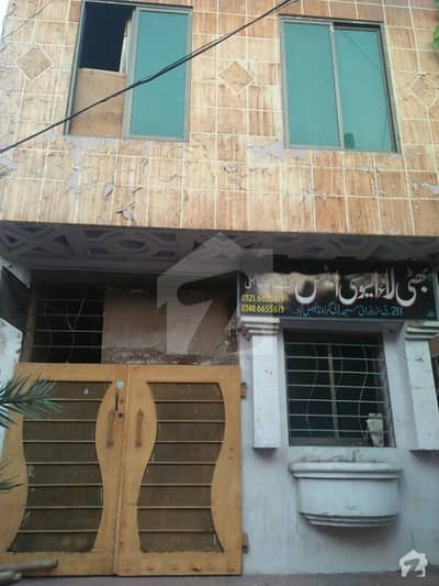 House For Sale In Peoples Colony No 1 - D Ground Samosa Chowk Faisalabad