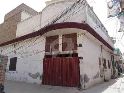 4. 5 Marla Corner Double Storey House For Sale