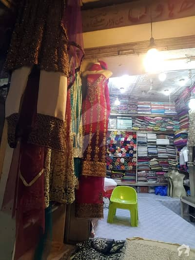Shops for Sale in Dharampura Lahore - Zameen com