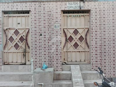 Ground + 1 House Available For Sale In New Karachi Sector 5B-1.