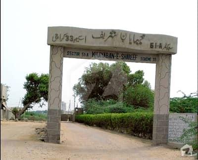240 Sq. Yard Plot For Sale In Khayaban E Shareef