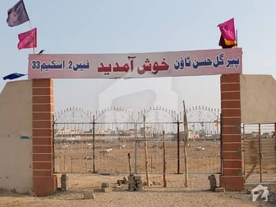 Plot For Sale In Pir Gul Hassan Town Survey 103