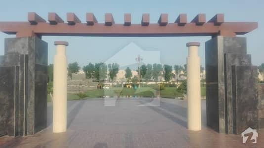 5 Marla Plot On Installments In Olc  Block B  Bahria Orchard