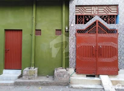 2. 5 Marla Double Storey House For Sale In Hassanabad Colony