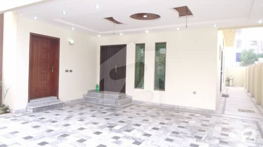 10 Marla House For Sale In Central Park Housing Scheme