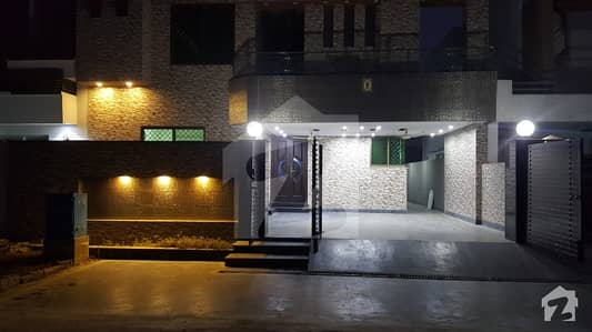 10 Marla Bungalow For Sale In Paragon City Lahore