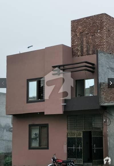 2. 5 Marla House In Amir Town, Harbanspura