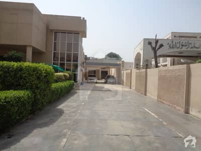 4 And Half Kanal Bungalow Available For Sale At D Ground Faisalabad