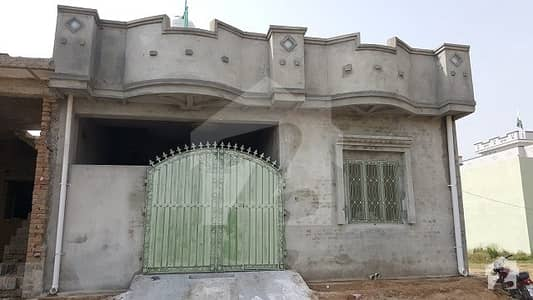 5 Marla House For Sale In Chakwal