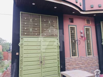 2 Marla Double Story New House For Sale