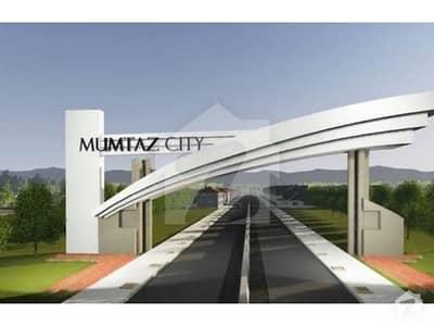 Mumtaz City 266 Sq. Yards Commercial Located On Fatima Jinnah Avenue