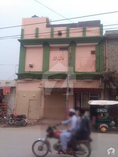 Commercial House With Shops For Urgent Sale