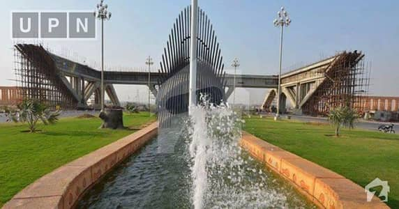 Invest In Your Future Invest In Bahria Paradise Karachi Residential Plot File For Sale