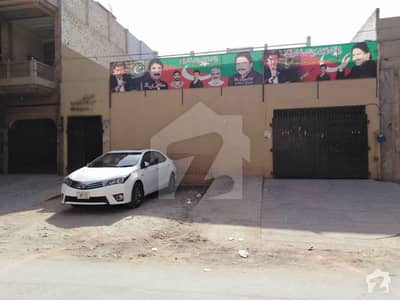 Commercial House Is Available For Sale In Model Town