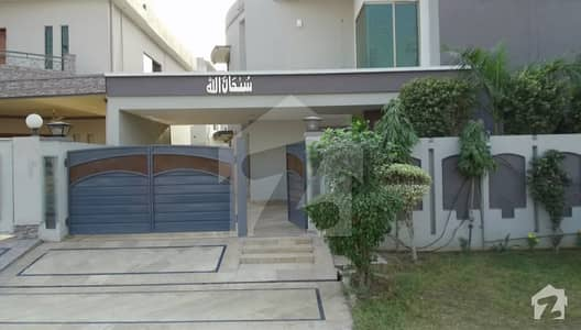 10 Marla Beautiful House For Sale In Central Park - Block G