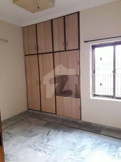 New Full House For Rent