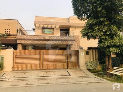 1 Kanal Beautifully Furnished  House For Rent