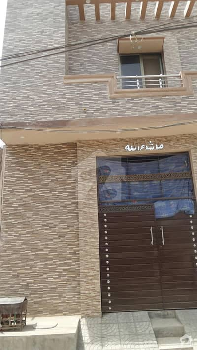 Jhang Road Saifabad House For Sale
