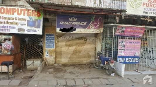 Good Location Main Road Corner Shop For Sale