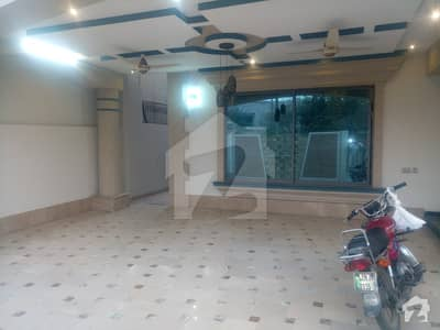 1 Kanal Used House For Sale