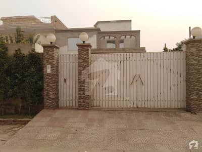 14 Marla House For Sale